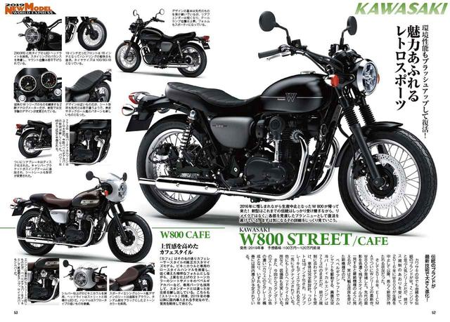 画像5: 月刊『オートバイRIDE』2019年1月号を12月1日(土)に発売いたします。 価格:1,080円(税込)