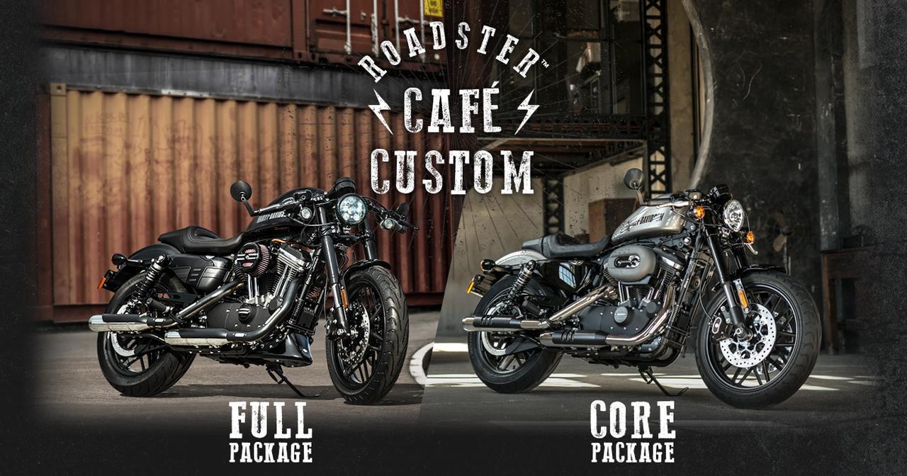 画像: ROADSTER(TM) CAFE CUSTOM | Harley-Davidson Japan