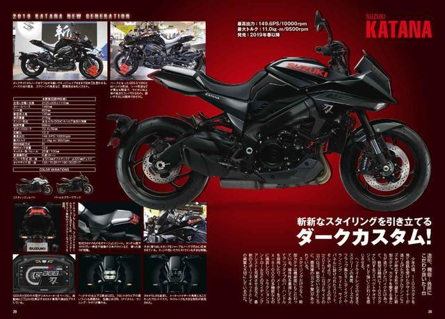 画像3: 月刊『オートバイRIDE』2019年1月号を12月1日(土)に発売いたします。 価格:1,080円(税込)