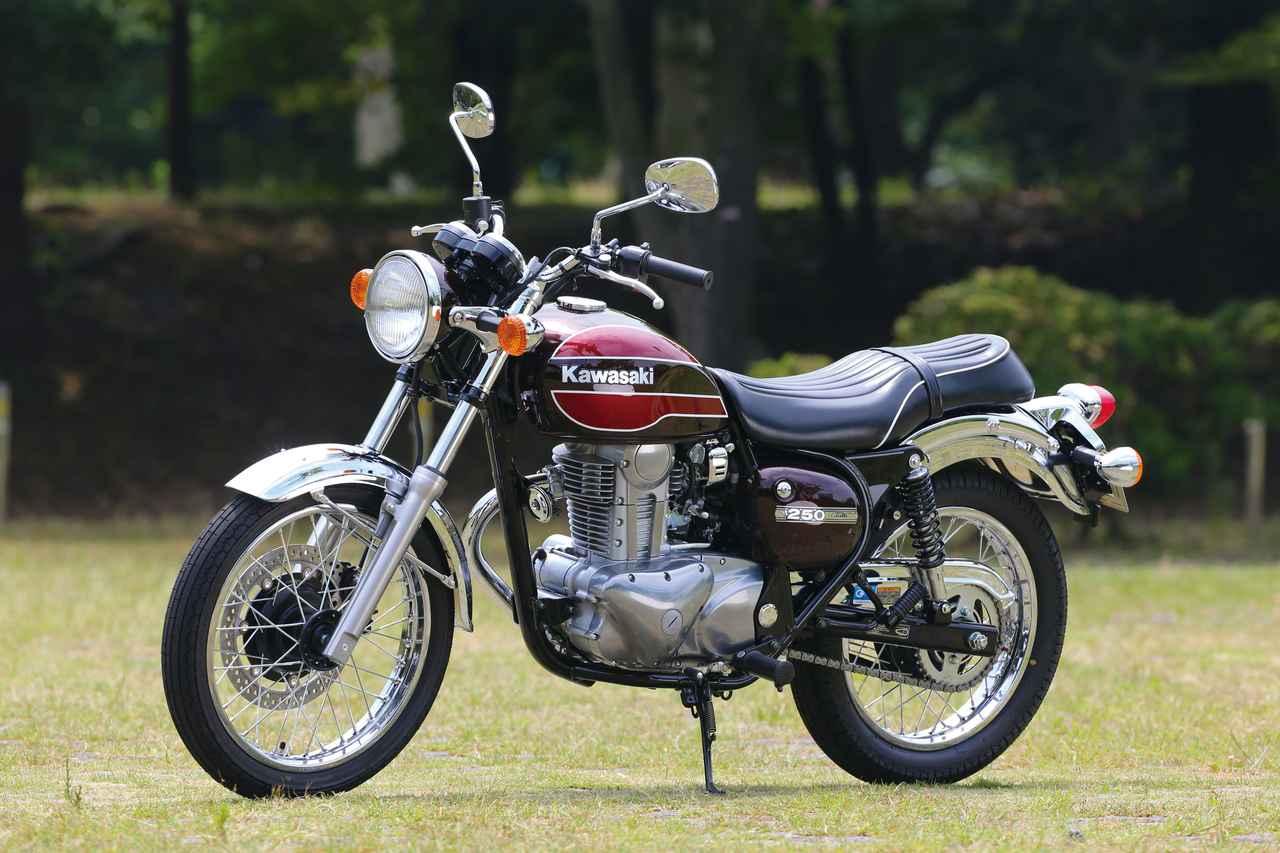Images : 5番目の画像 - KAWASAKI ESTRELLA FINAL EDITION - webオートバイ
