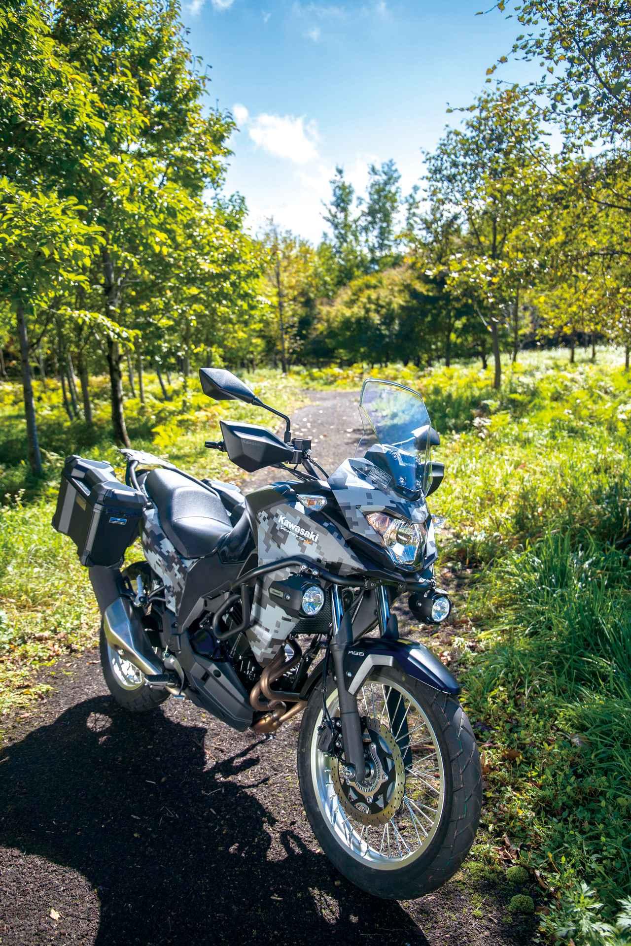 Images : 2番目の画像 - KAWASAKI VERSYS-X250 TOURER - webオートバイ