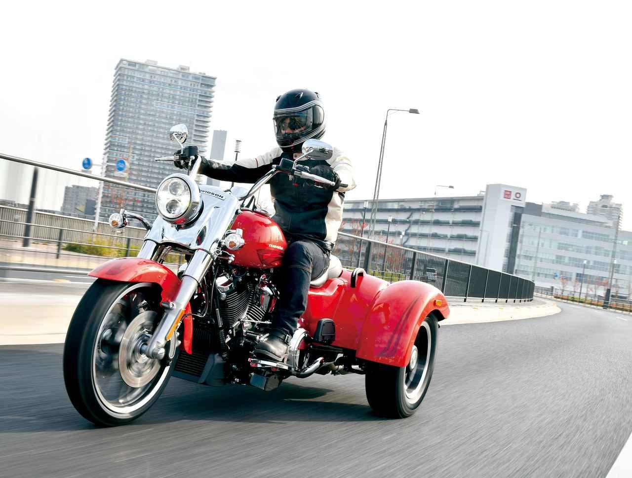 Images : 1番目の画像 - HARLEY-DAVIDSON FREEWHEELER[FLRT] - webオートバイ