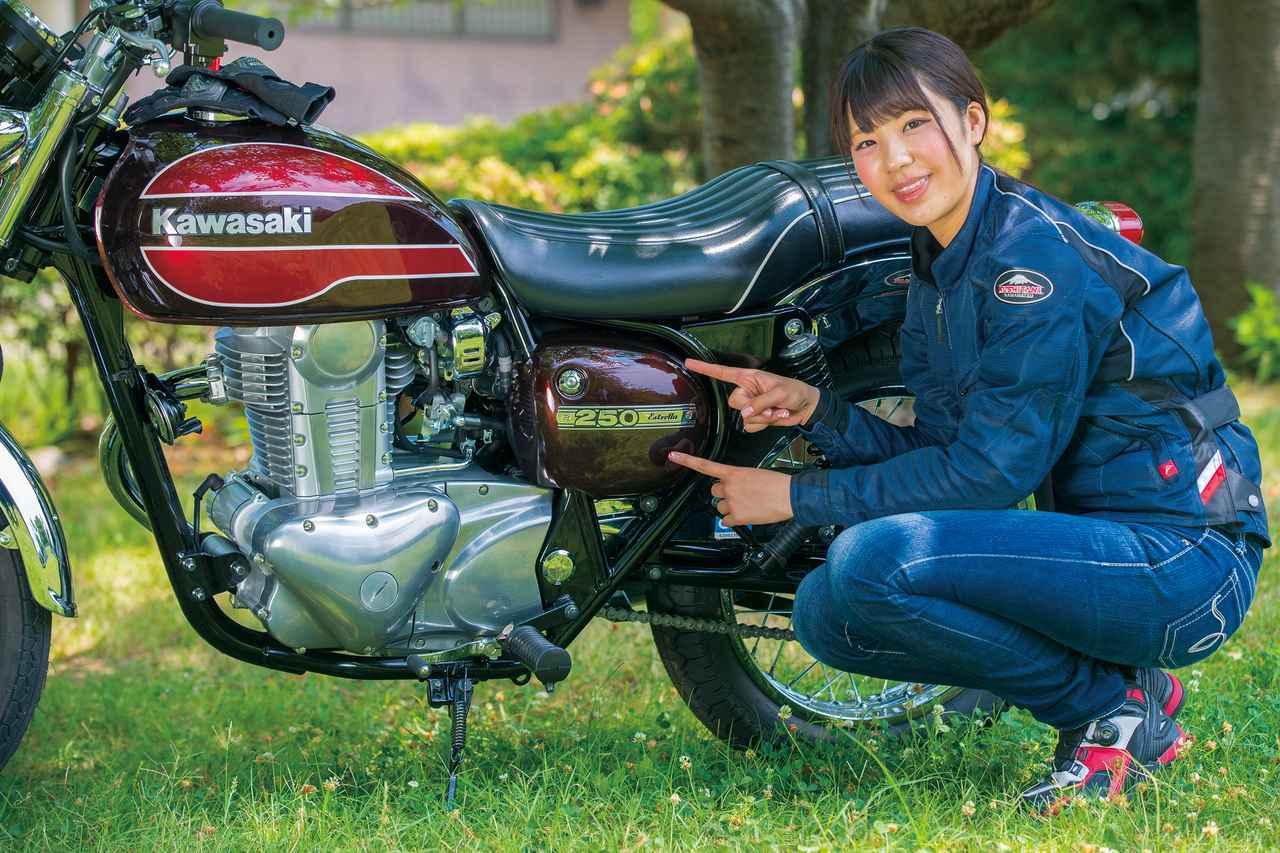Images : 15番目の画像 - KAWASAKI ESTRELLA FINAL EDITION - webオートバイ