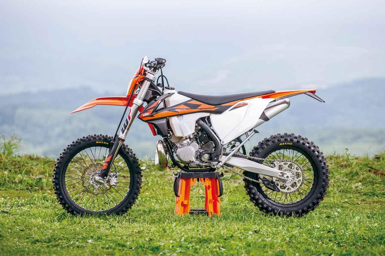 Images : 3番目の画像 - KTM 250EXC TPI - webオートバイ