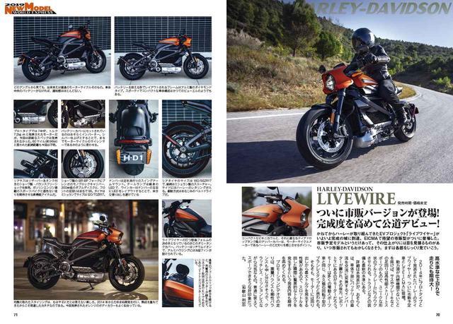 画像7: 月刊『オートバイRIDE』2019年1月号を12月1日(土)に発売いたします。 価格:1,080円(税込)