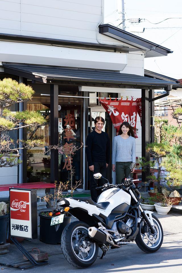 画像: 伊藤さんが高校生のころから通っているのが、角田市の「光華飯店」。ラーメンとチャーハンが、伊藤さんのお気に入りだ。本編とは無関係ですが、撮影の途中で立ち寄りました。