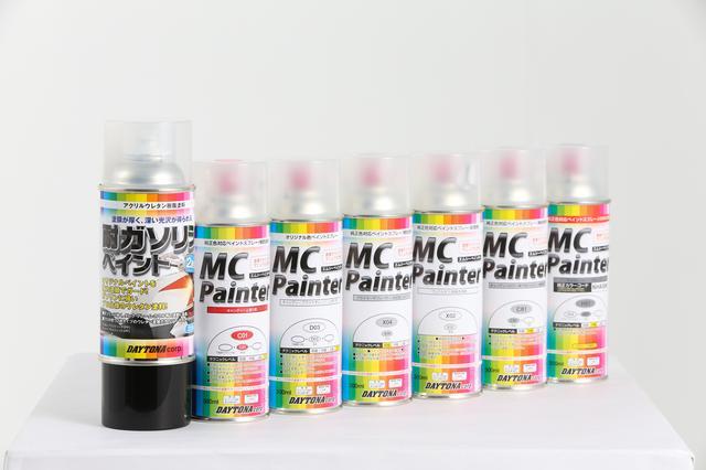 画像3: 塗装に使うアイテムなど紹介
