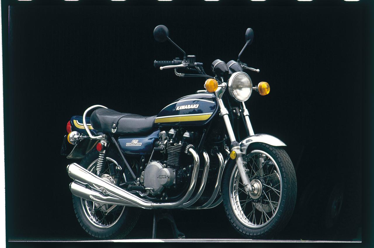 Images : 1975年6月750RS[Z2A]