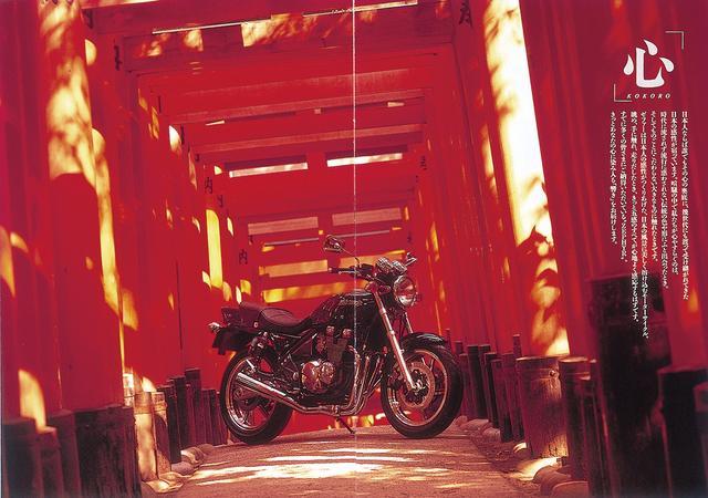 画像: 発売当初からカタログで「和」のイメージを全面に押し出しているゼファーシリーズ。写真は1993年式のゼファーのカタログ。