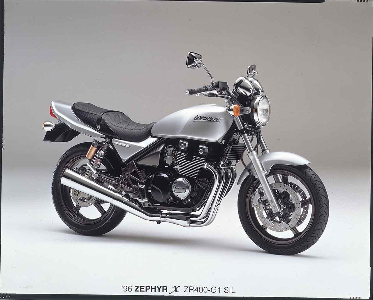 Images : 1996/3 ZEPHYR X