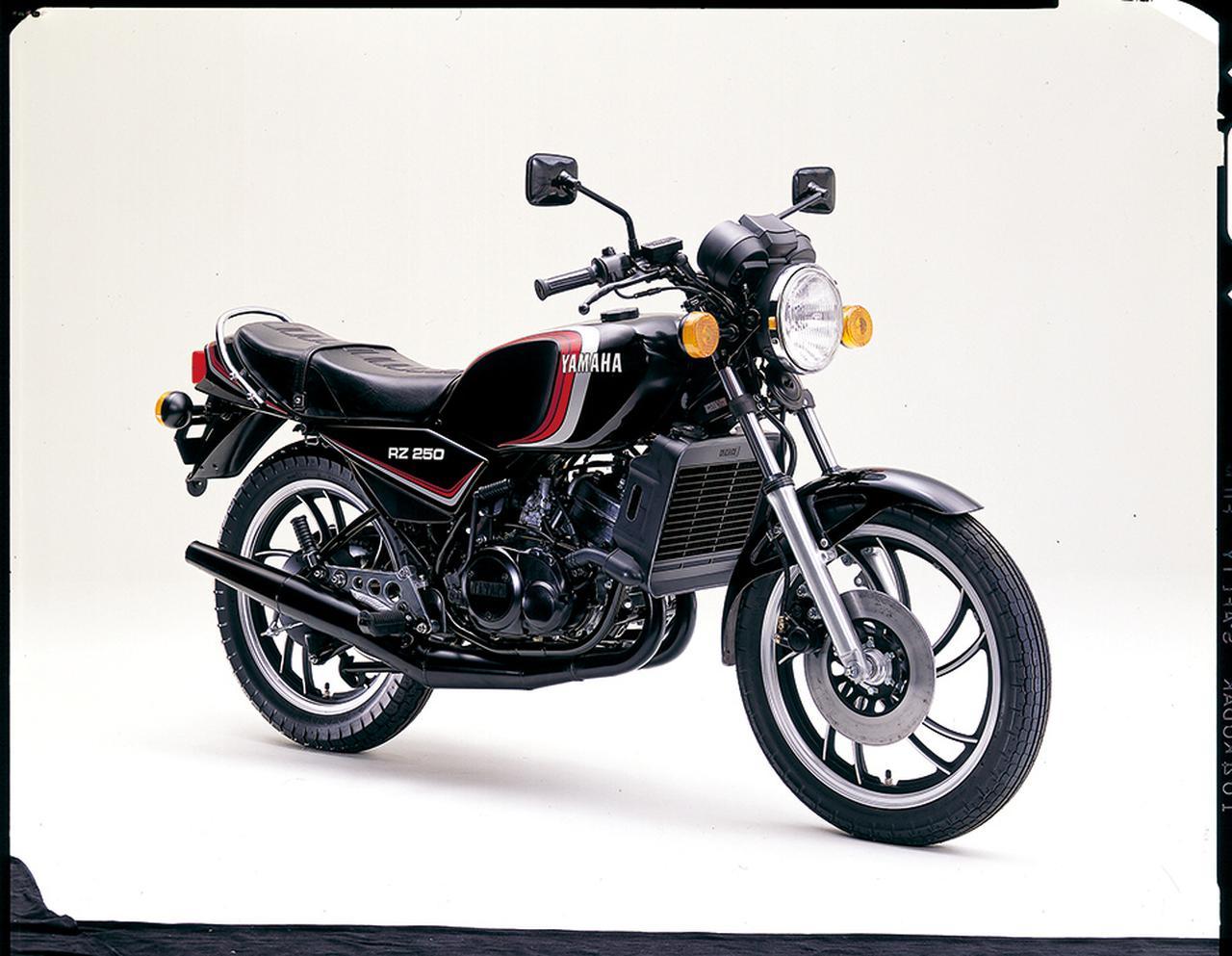 Images : 1982年1月RZ250[4L3]