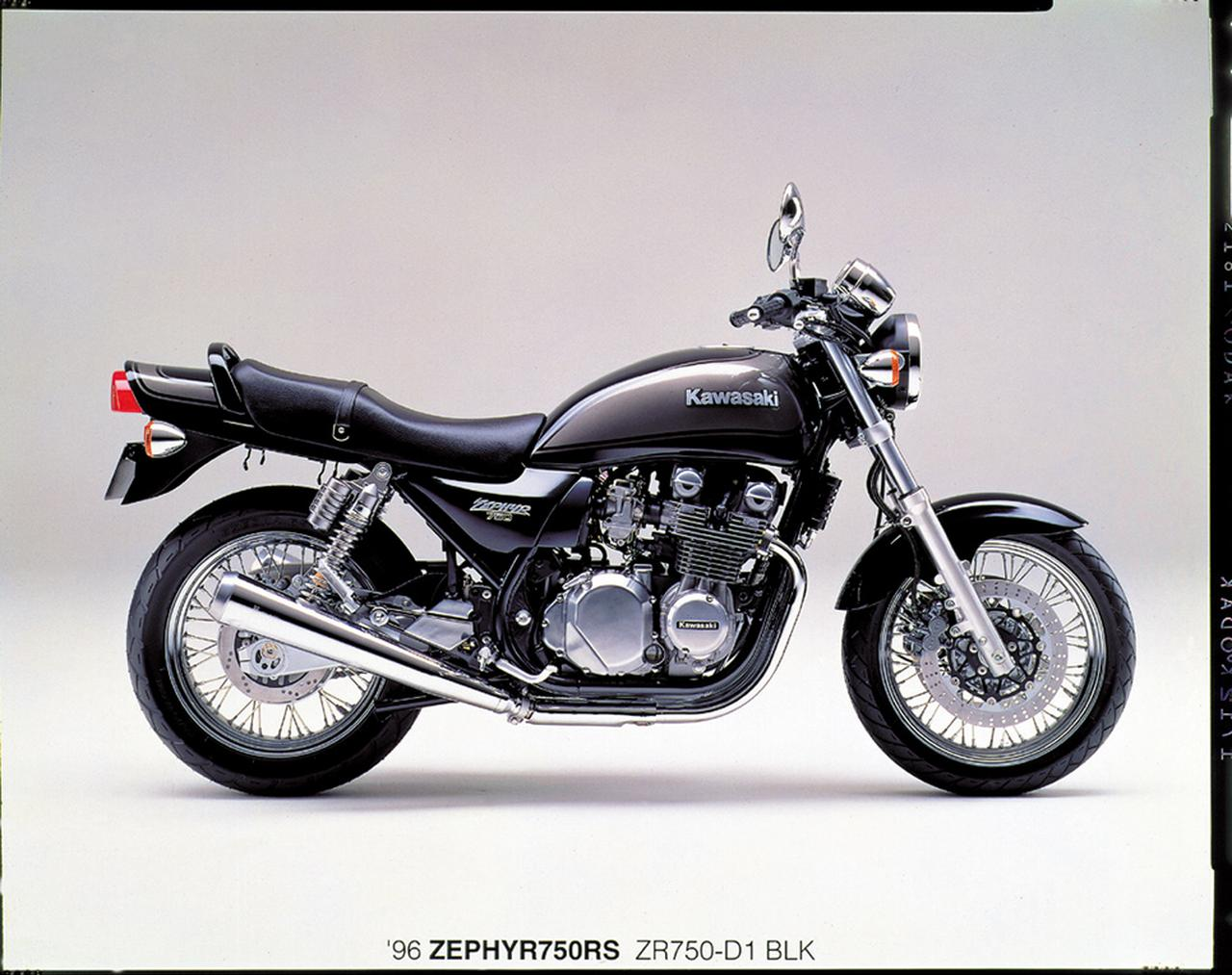 Images : 1996 ZEPHYR750RS