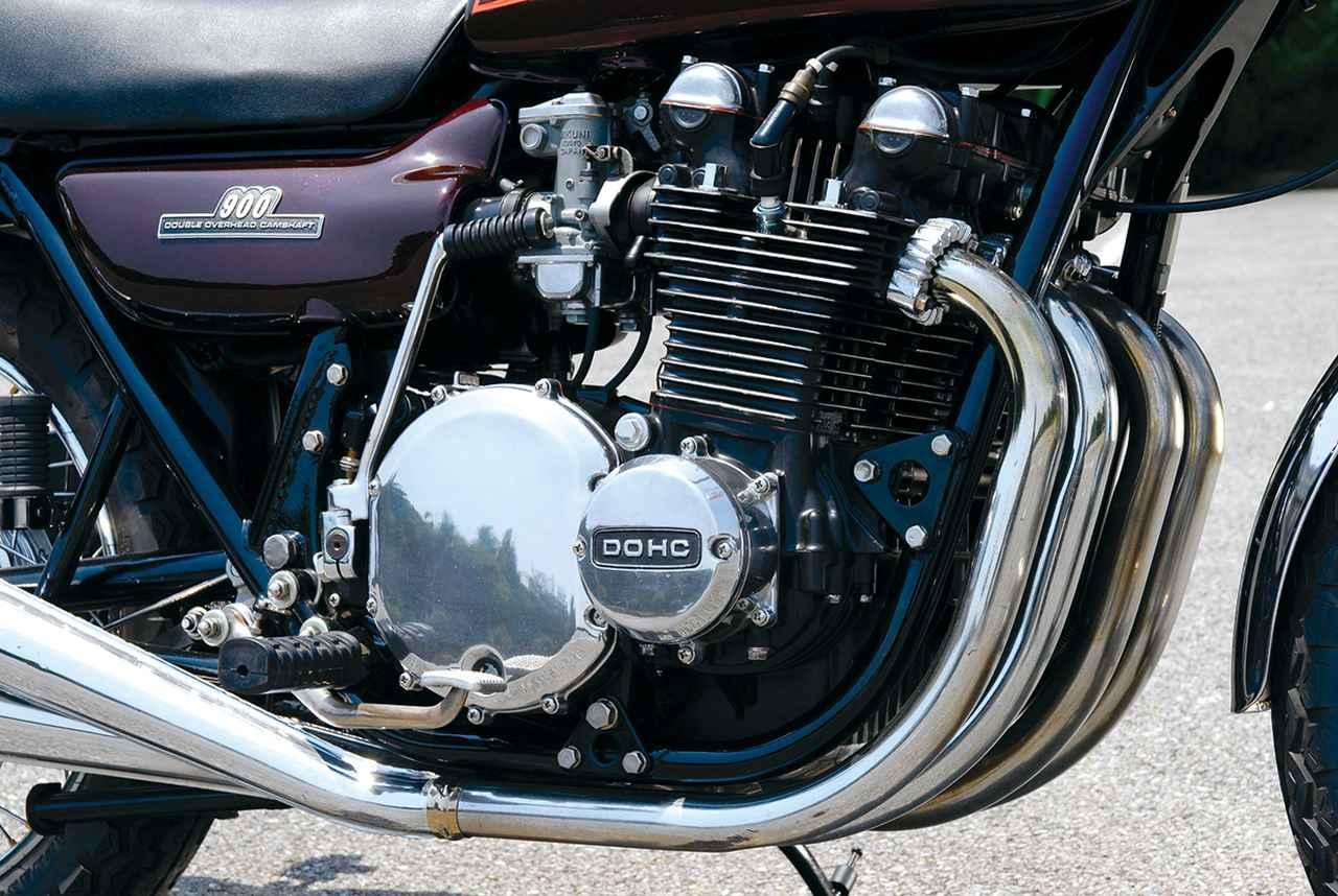 Images : 5番目の画像 - KAWASAKI 900 SUPER4 - LAWRENCE - Motorcycle x Cars + α = Your Life.
