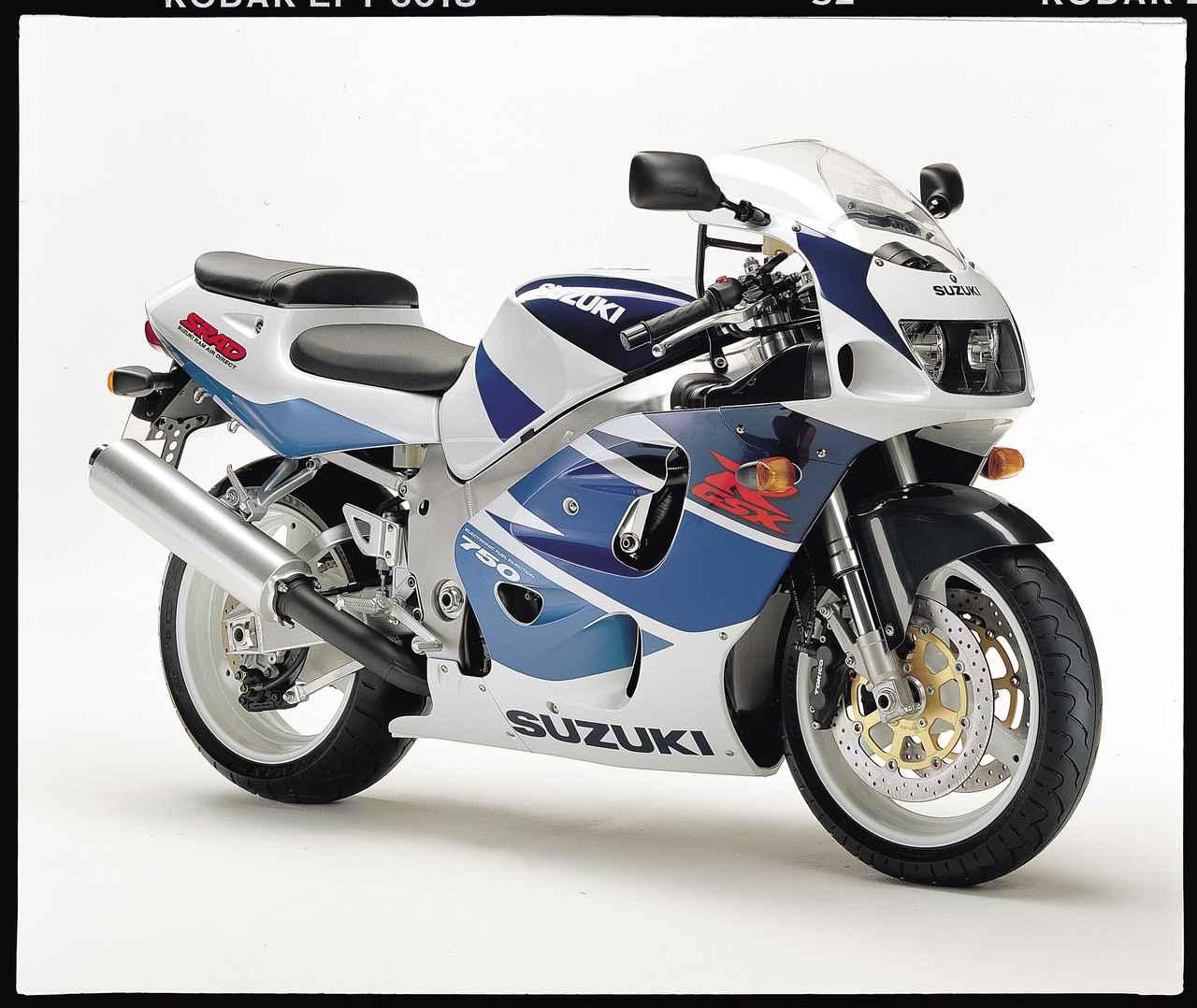 画像: SUZUKI GSX-R750(1996) ●水冷4ストDOHC4バルブ並列4気筒●749㏄●77PS/10000rpm●6.7㎏-m/7500rpm●179㎏●120/70ZR17・190/50ZR17●98万8000円