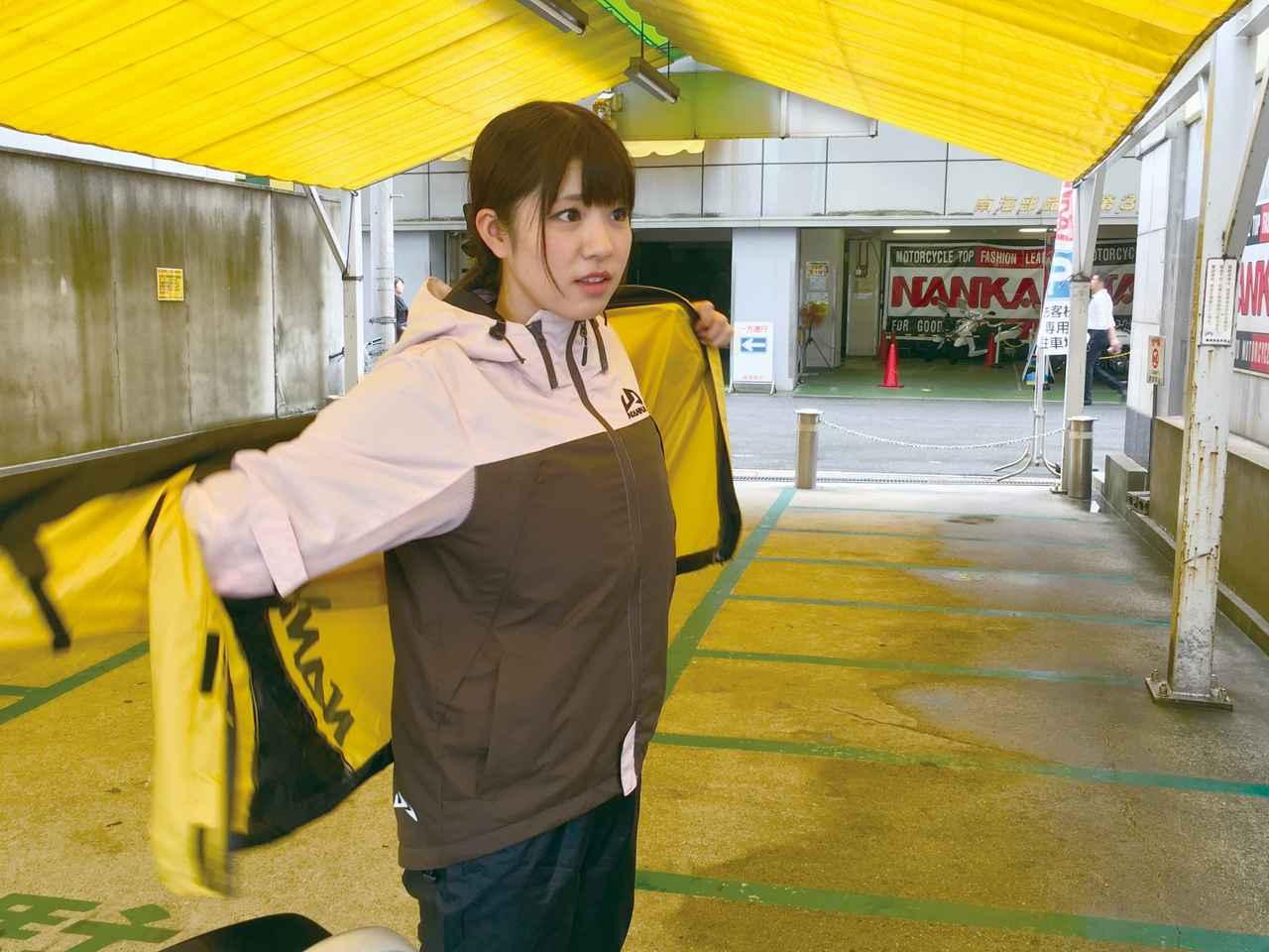 画像1: 【梅日和】初めてのシチュエーションや慣れない環境だと・・・【第6回】