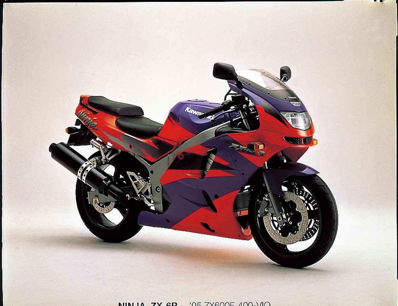 画像: Ninja ZX-6R(1995) 現在まで続くミドルスーパースポーツ・ZX-6Rの初代モデル。ミドルツアラーのZZR600をベースにした水冷直4エンジンは、ツインラムエアを備えて100PSにまでパワーアップされた強力なもの。 ●水冷4ストDOHC4バルブ並列4気筒 ●599㏄●100PS/12500rpm ●6.5㎏-m/10000rpm●182㎏ ●120/60R17・160/60R17●輸出車