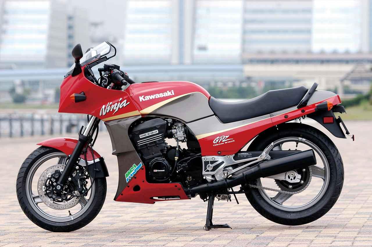 Images : 5番目の画像 - KAWASAKI GPZ900R[FZ]Final Edition - webオートバイ