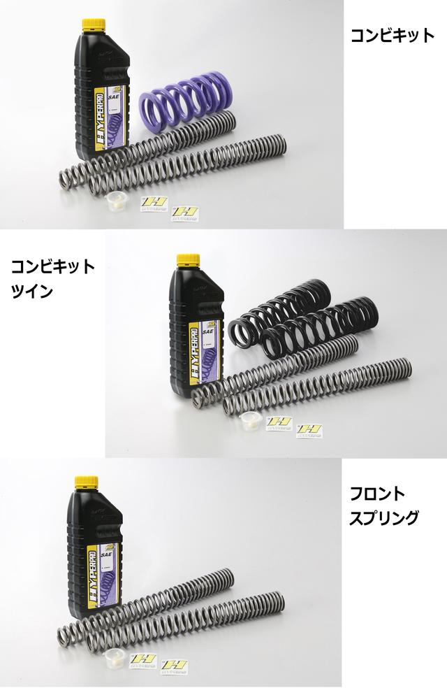画像: ■対象商品