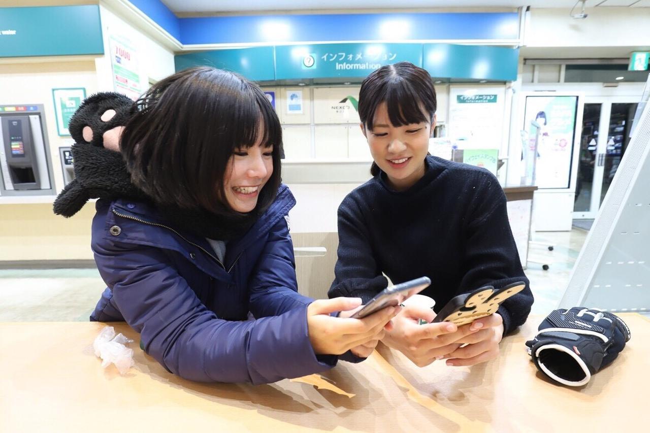 画像31: 私、梅本まどかと美環ちゃんでツーリングに٩( ´◡︎` )( ´◡︎` )۶
