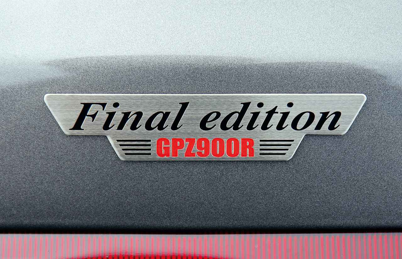 Images : 8番目の画像 - KAWASAKI GPZ900R[FZ]Final Edition - webオートバイ