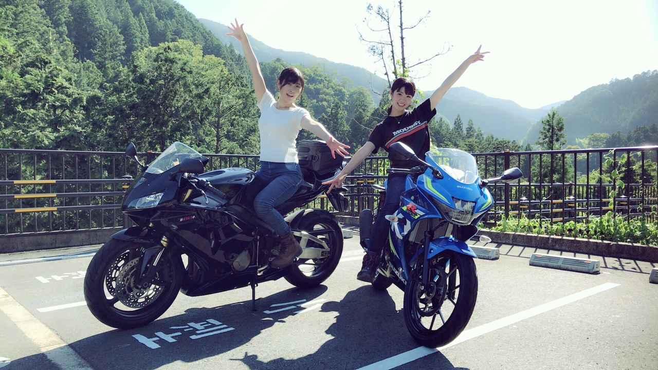 画像: [女子部のふたツー]真夏の秋川渓谷で涼みたい!(梅本まどか 編) - webオートバイ