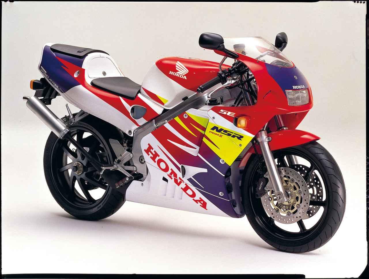 Images : 1996年2月[NSR250R SE]
