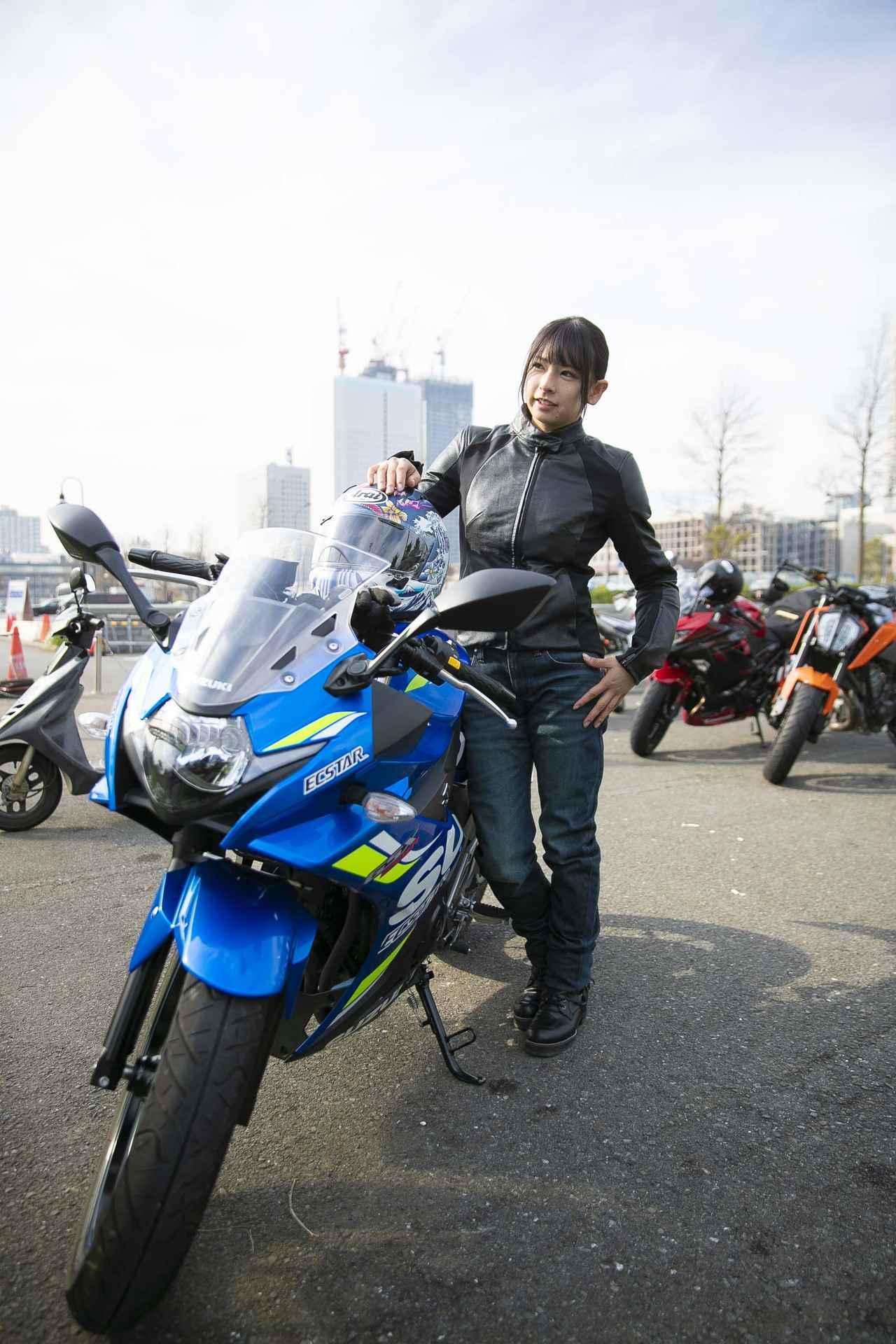 画像2: 目指すは横浜! GSX250Rでショートツーリング!