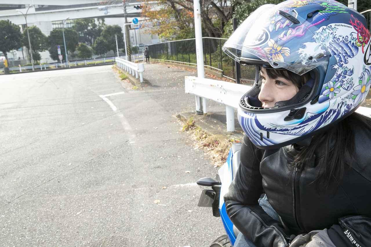 画像1: 目指すは横浜! GSX250Rでショートツーリング!