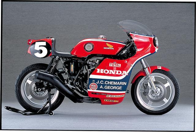 画像: ホンダRCB1000 1976年、ホンダが耐久レースに本格参戦するために開発し、初挑戦のヨーロッパ耐久選手権開幕戦でいきなり優勝。通算8戦7勝でチャンピオンとなったマシン。