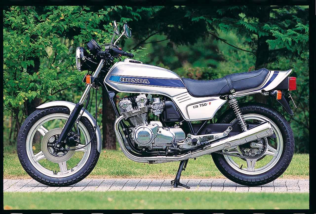 Images : 1番目の画像 - 1979年HONDA CB750F[FZ] - webオートバイ