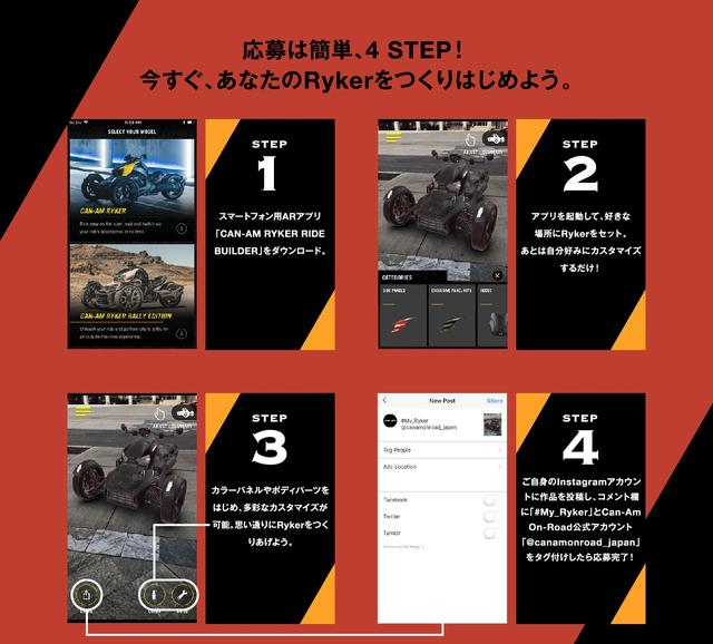画像: Can-Am Ryker - Capture The One | Can-Am Spyder Japan radiop radiov share tool undo hide xo xp xv c1p c2p c3p c4p c5p c6p c7p c8p c9p c0p c1v c2v c3v c4v c5v c6v c7v c8v c9v c0v arrowo arrowv back backarrow boxp boxv calcul cchecko ccheckp ccheckv cerclep cerclev checko checkp checkv closeo closep closev quote email expand view info location ovalep ovalev pin pluso plusp plusv print radioo rightangle leftangle download spec eyeview credit payment facebook twitter instagram youtube cbackarrowo printo shareo warning edit wrench pinmap localization chelp calfullo cvalideo cclearo cdeleteo caddo cremoveo cinfoo delete twarningo calemptyo cemailo cfacebooko ctwittero cfacebookp cinstagramp ctwitterp cyoutubep grid3x3 twarningp pdf threesixty arrow-black arrow-white play-btn filter search extlinksquare