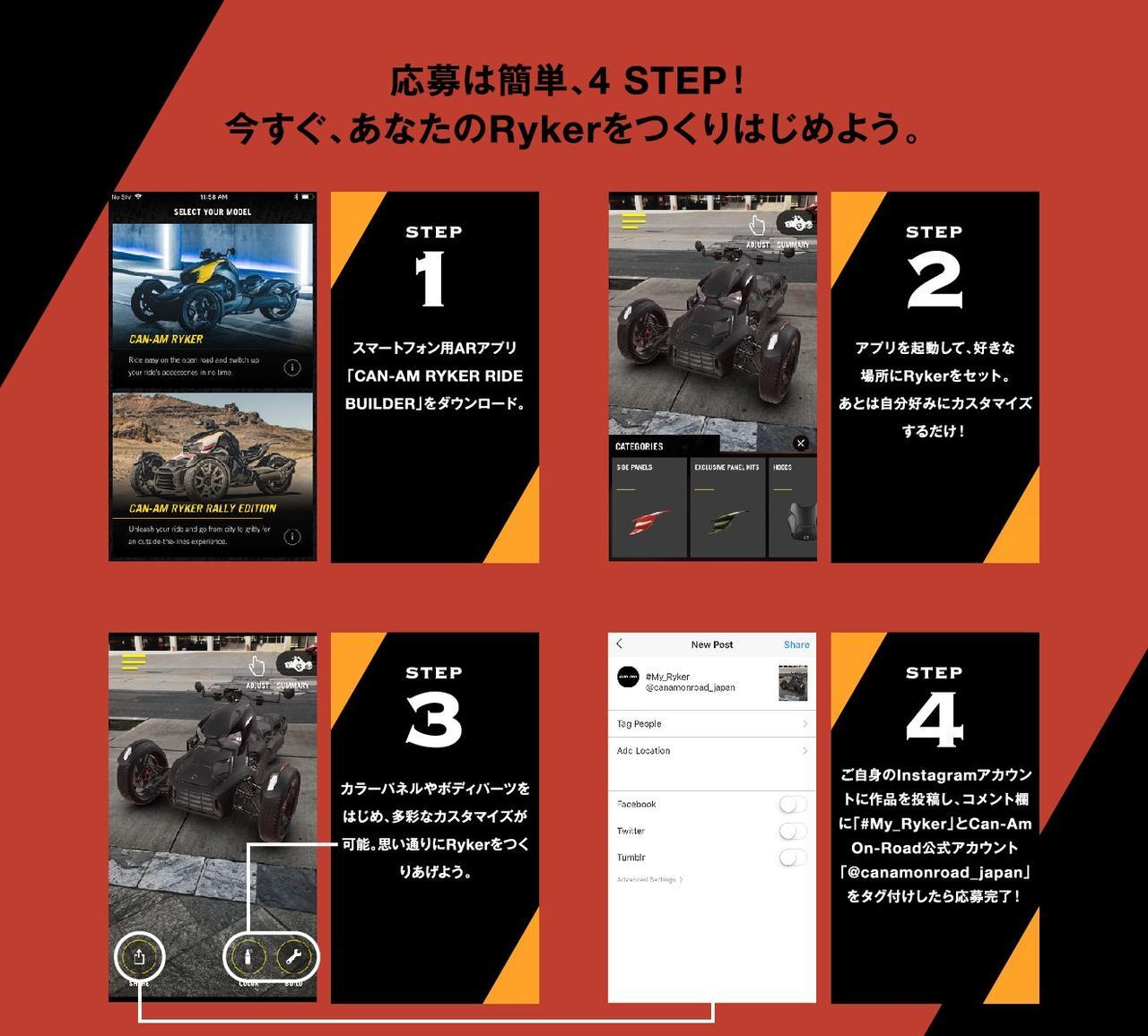 画像: Can-Am Ryker - Capture The One | Can-Am Spyder Japan radiop radiov share tool undo hide xo xp xv c1p c2p c3p c4p c5p c6p c7p c8p c9p c0p c1v c2v c3v c4v c5v c6v c7v c8v c9v c0v arrowo arrowv back backarrow boxp boxv calcul cchecko ccheckp ccheckv cerclep cerclev checko checkp checkv closeo closep closev quote email expand view info location ovalep ovalev pin pluso plusp plusv print radioo rightangle leftangle download spec eyeview credit payment facebook twitter instagram youtube cbackarrowo printo shareo warning edit wrench pinmap localization chelp calfullo cvalideo cclearo cdeleteo caddo cremoveo cinfoo delete twarningo calemptyo cemailo cfacebooko ctwittero cfacebookp cinstagramp ctwitterp cyoutubep grid3x3 twarningp pdf threesixty arrow-black arrow-white play-btn filter search extlinksquare