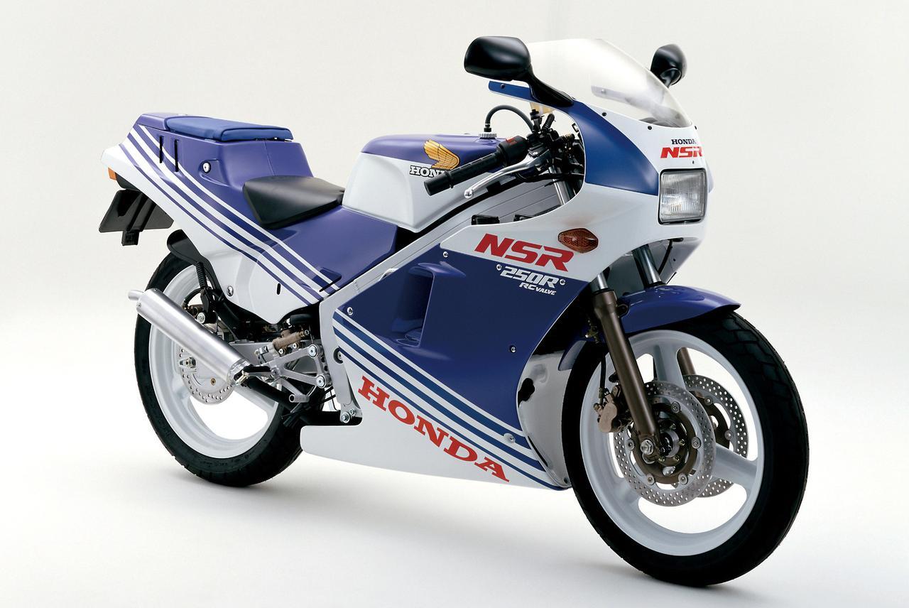 画像: 1987年3月に発表された特別仕様のテラカラー。全日本ロードレース250クラスに参戦した味の素ホンダのカラーを追加