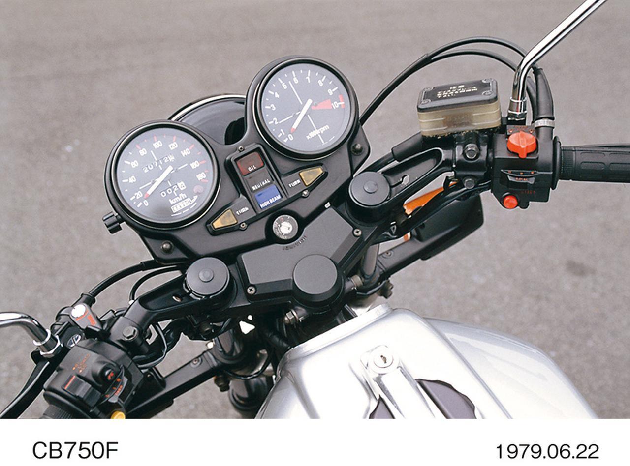 Images : 4番目の画像 - 1979年HONDA CB750F[FZ] - webオートバイ