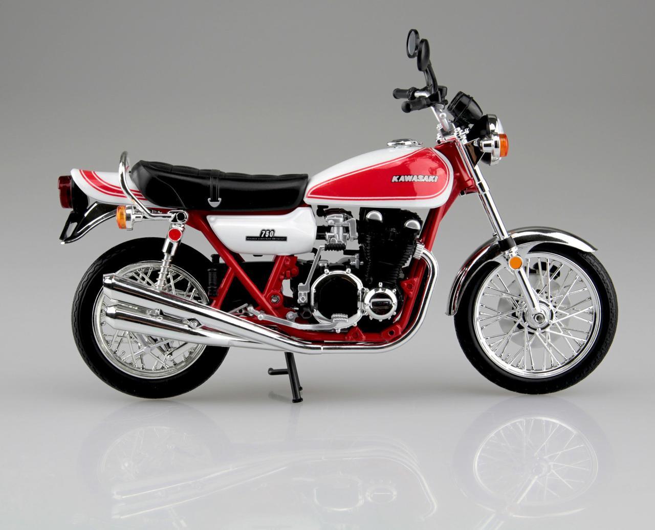 画像4: 1/12 完成品バイク KAWASAKI 750RS(Z2) 赤白カラー