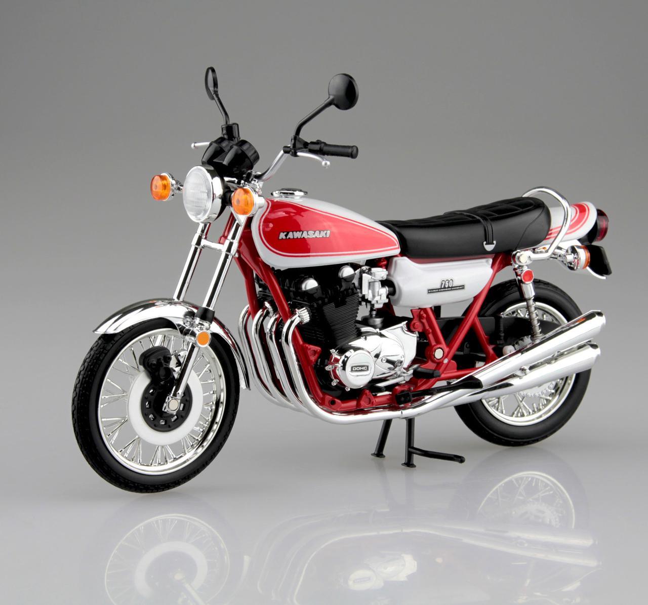 画像5: 1/12 完成品バイク KAWASAKI 750RS(Z2) 赤白カラー