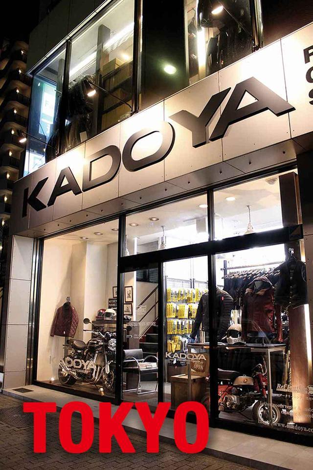 画像: KADOYA 東京本店:TEL.03(3843)2000  東京都台東区西浅草3-29-21
