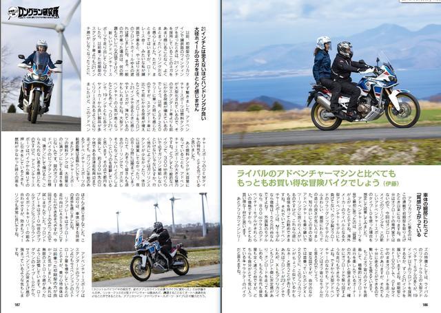 画像6: <発売日注意^^>オートバイ2月号はあす発売です