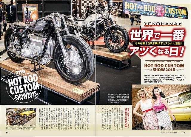 画像4: <発売日注意^^>オートバイ2月号はあす発売です