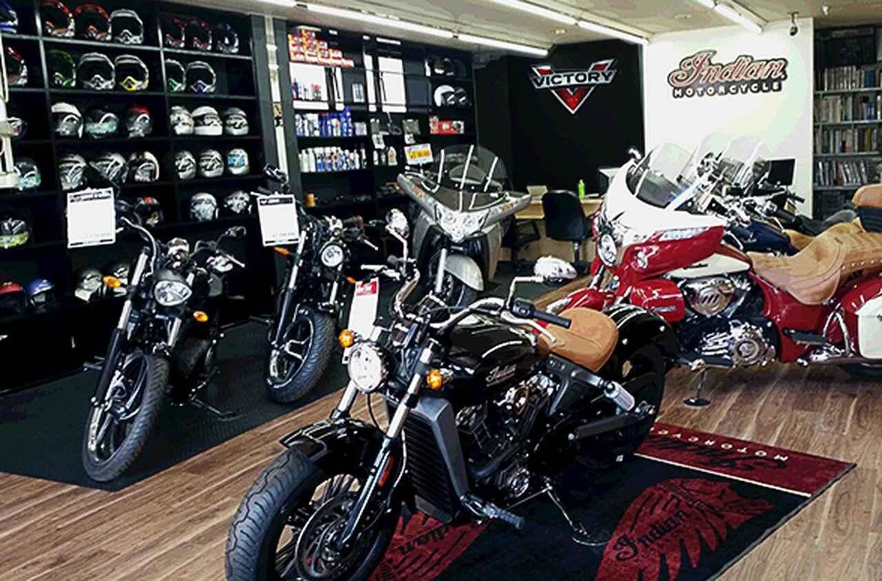 画像: ディーラー - Indian Motorcycle インディアン モーターサイクル