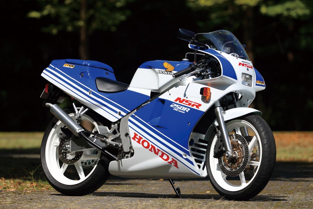 Images : 5番目の画像 - 1988年NSR250R - webオートバイ