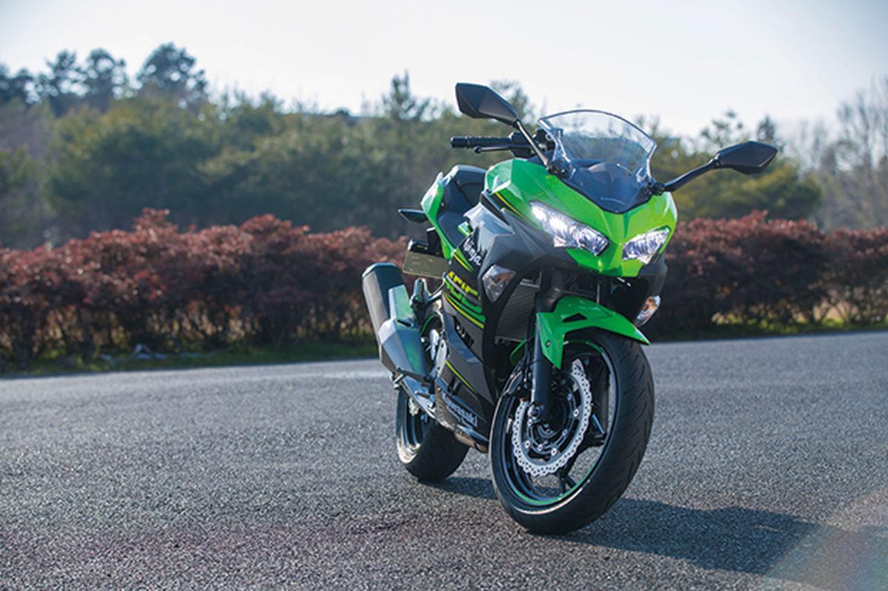 Images : 1番目の画像 - 「【KAWASAKI NINJA 400】「走る楽しさ」を再認識させてくれる400スポーツ【ベストヒット番付2019】」のアルバム - webオートバイ