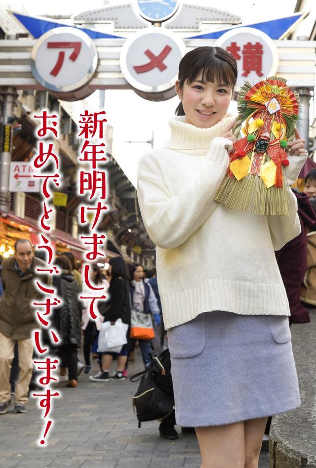 画像: 撮影:柴田直行 イラスト:アオキシン モデル:梅本まどか