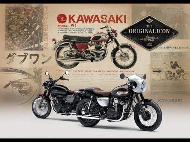 画像: 2019 Kawasaki W800 STREET/CAFE - Action Video www.youtube.com