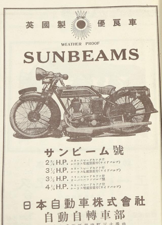 画像: いまでもAJSブランドのオートバイは購入可能です。