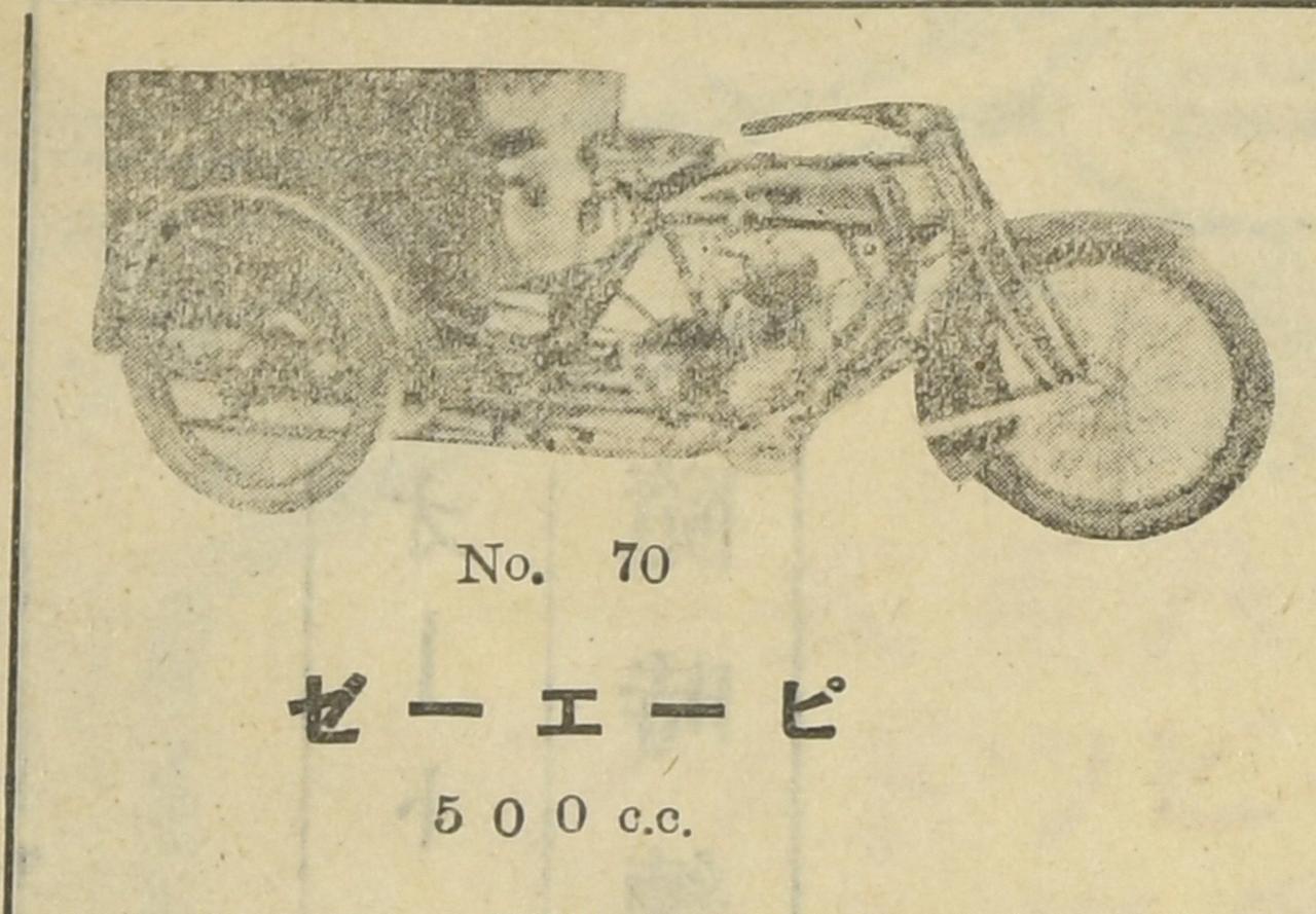 画像: 左ページはリアカーですね。これ、いま出しても便利そう。ロングツーリングでは車中泊ならぬ車上泊ができそうです!