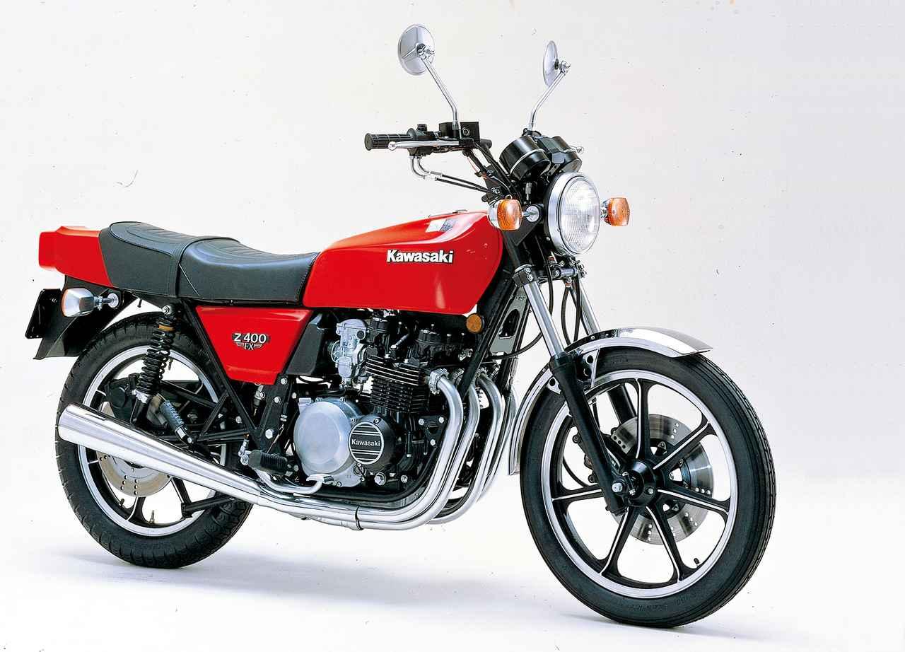 画像: 1979年4月Z400FX[E1]