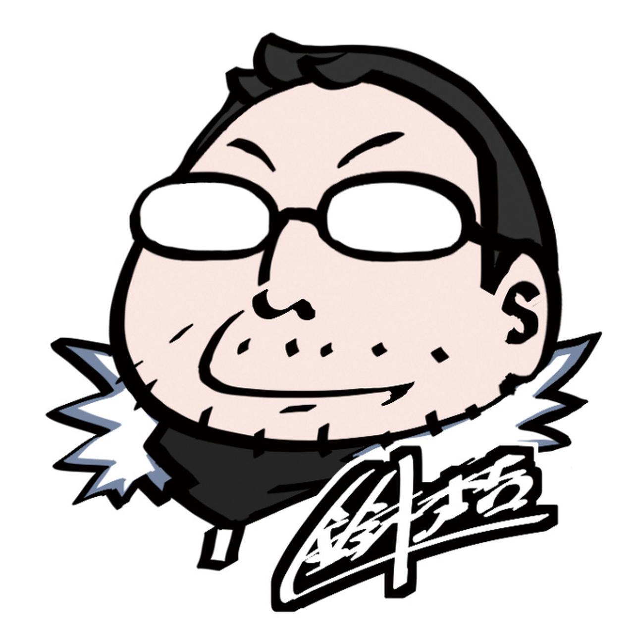画像2: 【SUZUKI KATANA】スズキの「新たなる伝説」を飾る1台【ベストヒット番付2019】