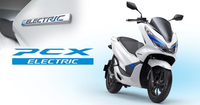 画像: PCX ELECTRIC 車種カタログ