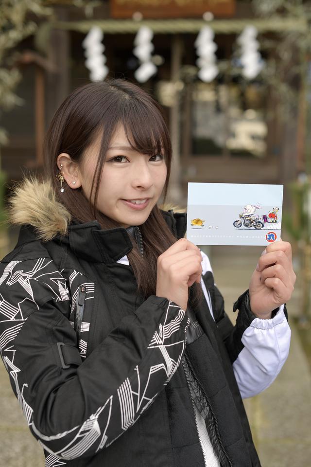 画像: 手に持っているのは、オートバイ編集部の年賀状です。